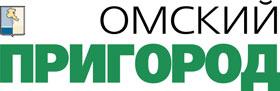 Омский пригород logo